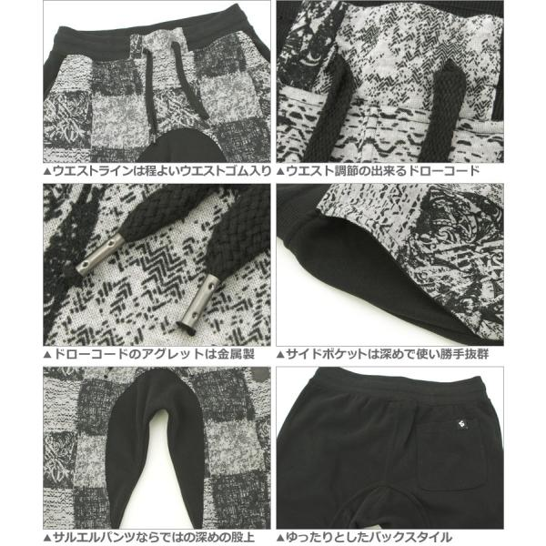 ジョガーパンツ/スウェット/メンズ/大きいサイズ/スウェットパンツ/サルエルパンツ/柄/プリント/ストリート/ダンス|f-box|03