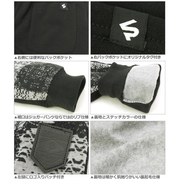 ジョガーパンツ/スウェット/メンズ/大きいサイズ/スウェットパンツ/サルエルパンツ/柄/プリント/ストリート/ダンス|f-box|04