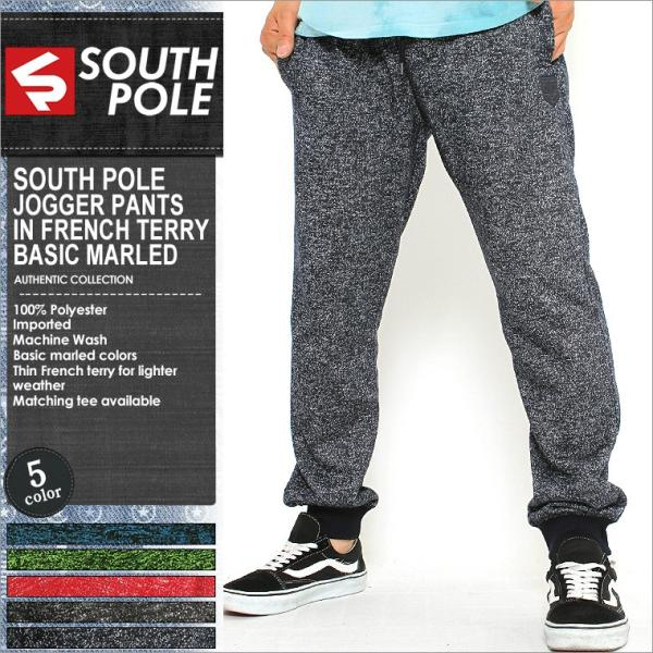 サウスポール ジョガーパンツ スウェット メンズ 16121-1571|大きいサイズ USAモデル ブランド SOUTH POLE|スウェットパンツ XL XXL LL 2L 3L|f-box