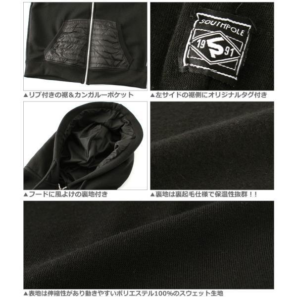 サウスポール パーカー ジップアップ メンズ 裏起毛 大きいサイズ USAモデル ブランド SOUTH POLE スウェット XL XXL LL 2L 3L f-box 04