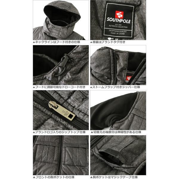 サウスポール 中綿ジャケット フード メンズ|大きいサイズ USAモデル SOUTH POLE|ナイロンジャケット 防寒 アウター ブルゾン (clearance) (half)|f-box|03