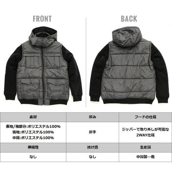 サウスポール 中綿ジャケット フード メンズ|大きいサイズ USAモデル SOUTH POLE|ナイロンジャケット 防寒 アウター ブルゾン (clearance) (half)|f-box|06