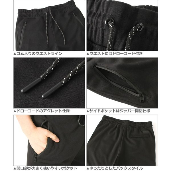 サウスポール SOUTHPOLE ジョガーパンツ メンズ スウェット 夏 スウェットパンツ メンズ 大きいサイズ メンズ|f-box|04