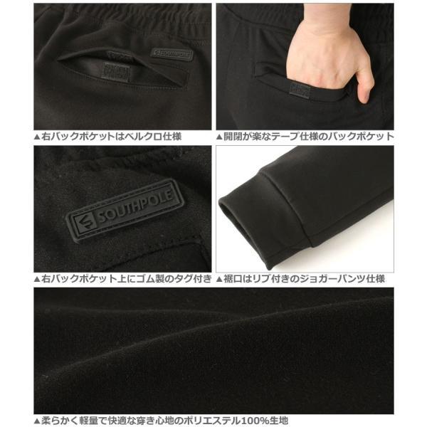 サウスポール SOUTHPOLE ジョガーパンツ メンズ スウェット 夏 スウェットパンツ メンズ 大きいサイズ メンズ|f-box|05