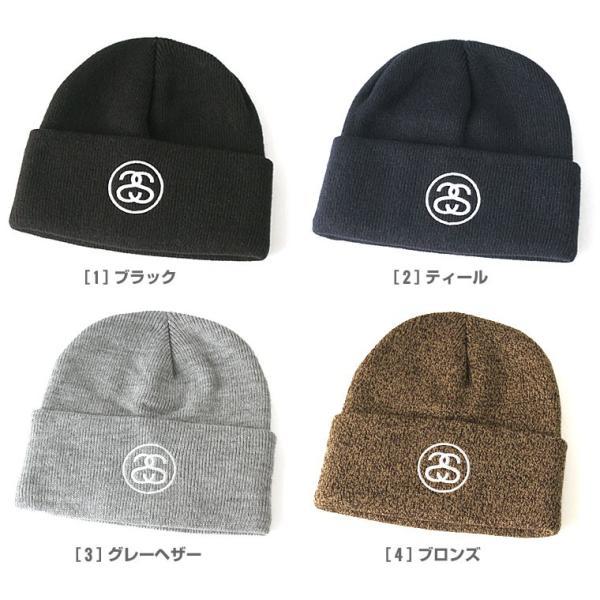 ステューシー ニット帽 メンズ|大きいサイズ USAモデル ブランド STUSSY|ニットキャップ カフニット ビーニー ストリート|f-box|02