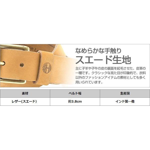 ティンバーランド timberland ベルト メンズ 本革 メンズ ベルト 大きいサイズ 革 ベルト 本革 ベルト メンズ レザー ファッション小物 レザー 黒 ブラック|f-box|05