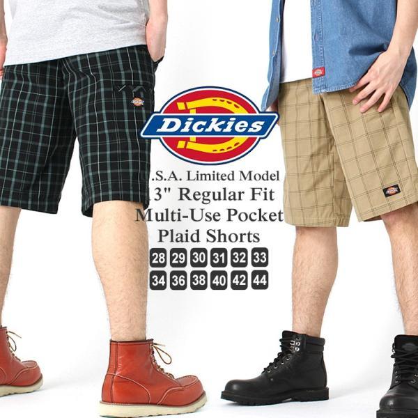 ディッキーズ Dickies ハーフパンツ メンズ チェック チェック柄 大きいサイズ 短パン ショートパンツ チェックショーツ|f-box