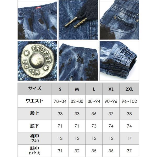 ジョガーパンツ デニム/ジョガーパンツ メンズ/大きいサイズ/ジーンズ/デニム/サルエルパンツ デニム/メンズ/ストリート/ダンス|f-box|03