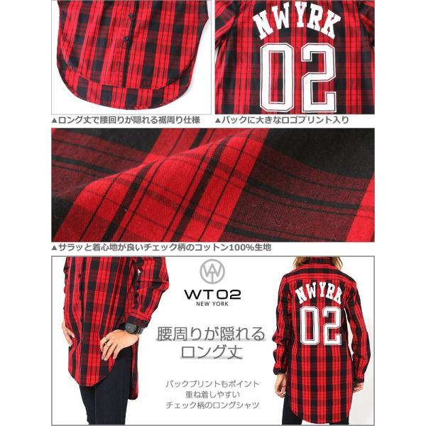 wt02 シャツ レディース 長袖 ロング丈 チェック柄 チェックシャツ 長袖シャツ 長袖カジュアルシャツ|f-box|03