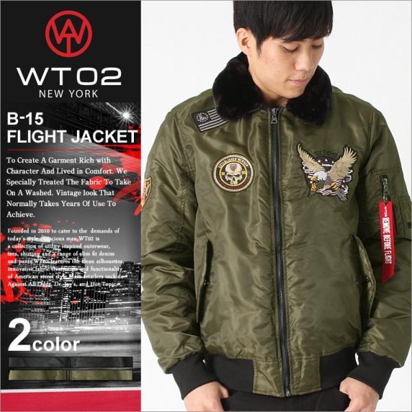 wt02 B15 Flight Jacket B-15 フライトジャケット メンズ 大きいサイズ ミリタリージャケット ボマージャケット ワッペン 無地 アウター ブルゾン|f-box