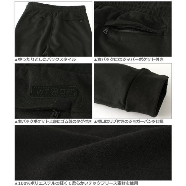 WT02 ジョガーパンツ スウェット メンズ 18391-1568|大きいサイズ USAモデル ブランド ダブルティー02|スウェットパンツ XL XXL LL 2L 3L|f-box|04
