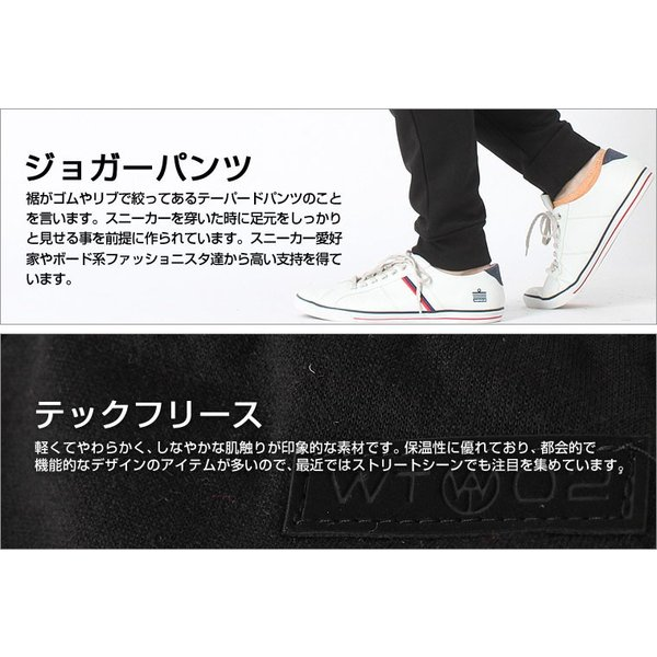 WT02 ジョガーパンツ スウェット メンズ 18391-1568|大きいサイズ USAモデル ブランド ダブルティー02|スウェットパンツ XL XXL LL 2L 3L|f-box|05