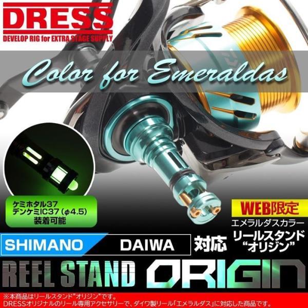 DRESS公式ショップ_dress-076