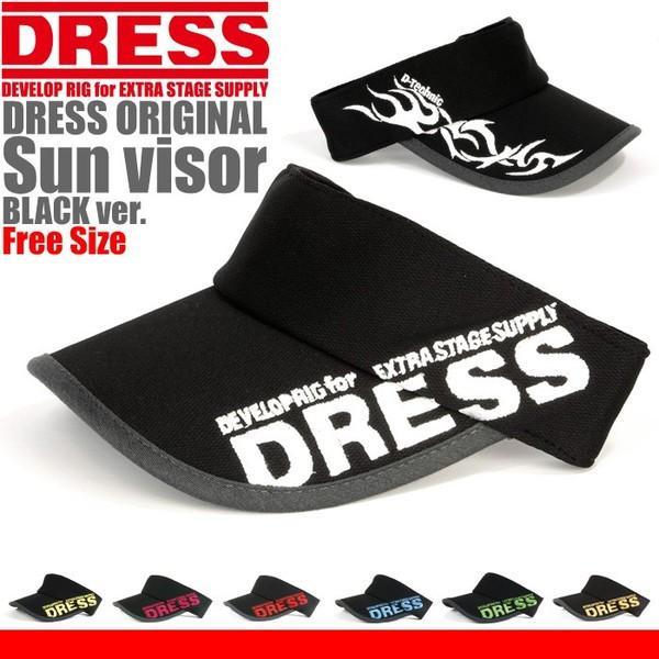 サンバイザー キャップ メンズ レディース DRESS オリジナルサンバイザー ブラックVer.|f-dress