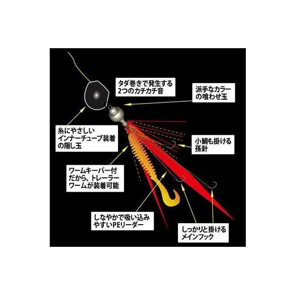 アブガルシア カチカチ玉 60g+5g オレンジゴールド(OGLD) 949881 遊動式タイラバ