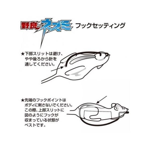 ティムコ 野良ネズミ 11クリアグリッター 052227