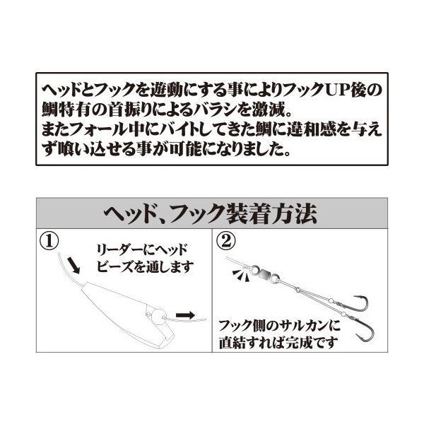 ハヤブサ 無双真鯛 貫撃遊動テンヤ 15号 5.トリプルチャートラメ 822417