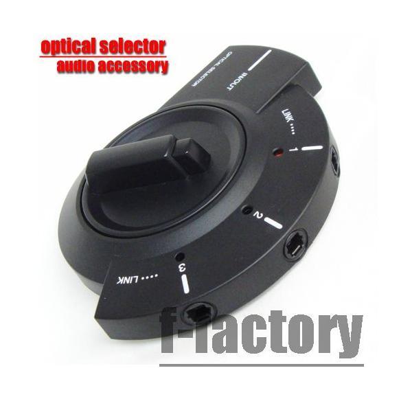 光デジタルセレクター 3入力1出力 光角型 ブラック C-055