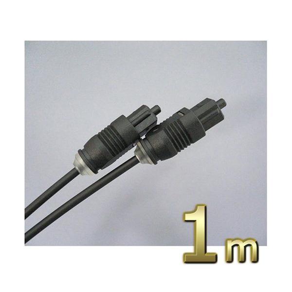 光デジタルケーブル 角型-角型 1m スリムタイプ(R) HK1|f-fact