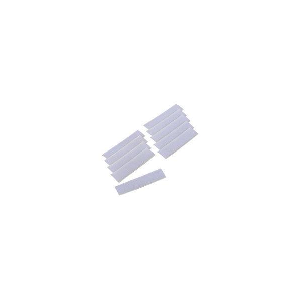 エレコム(ELECOM) モール用マジックテープ LD-20MS|f-fact