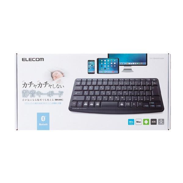 エレコム(ELECOM) Bluetoothミニキーボード/メンブレン式/静音設計/ブラック TK-FBM093SBK f-fact 02