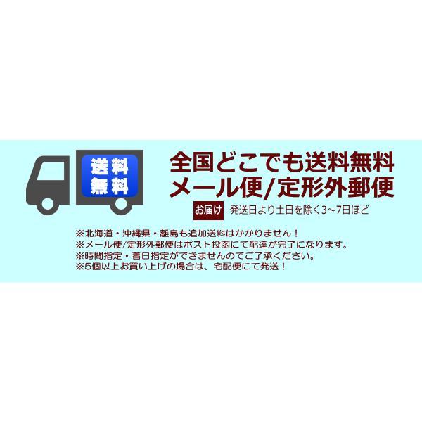 ソフト99 メーカー限定商品 超ガラコ 70ml+試供品2枚入り ガラスコート 撥水剤|f-fieldstore|02