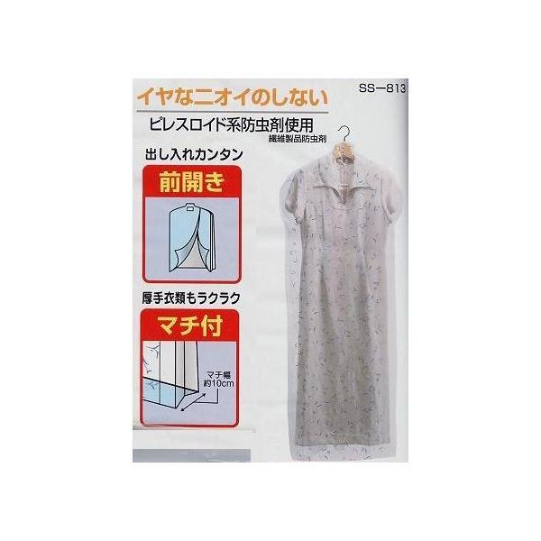 防虫ドレスカバー 2枚入り×2袋  スーツ ワンピース.コート用 f-fieldstore 02