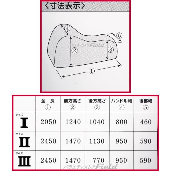 (外箱なし中身のみ)ビッグスクーター バイクカバー  スクーター&リアボックス 大阪繊維資材 大型 PCX ヤマハ ホンダ  |f-fieldstore|02