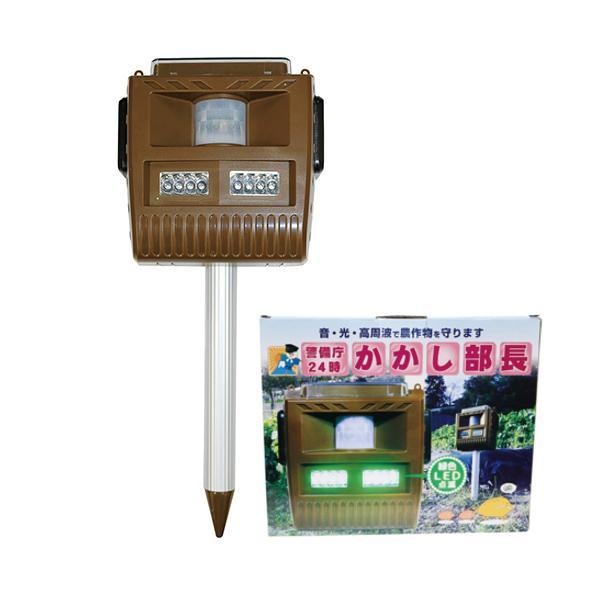 KAZ・警備庁24時かかし部長・SP−110