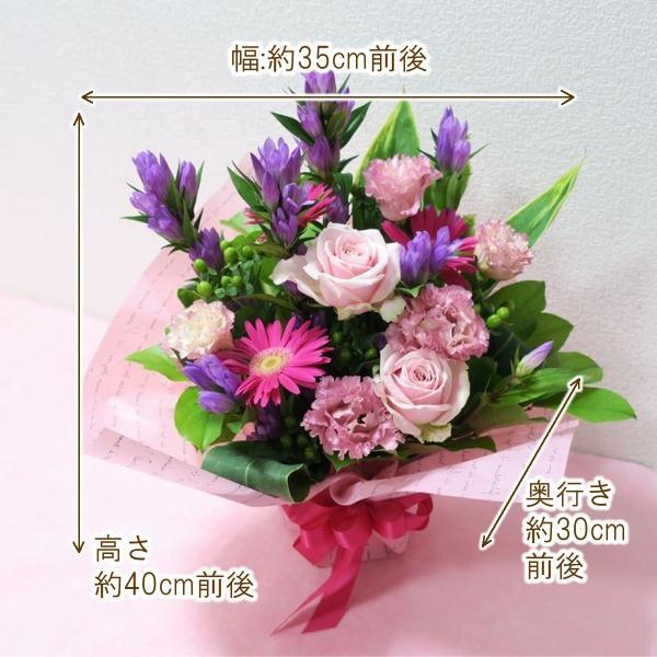 アレンジメント「カラー指定おまかせアレンジメントM」 誕生日 お祝い 母の日 父の日 敬老の日 敬老の日 送別 退職 還暦 花 プレゼント ギフト|f-hanasyou|05