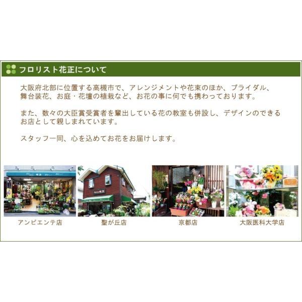花束「クリスマスブーケ」 誕生日 お祝い 記念日 クリスマス 冬のギフト お歳暮 花 プレゼント ギフト|f-hanasyou|04