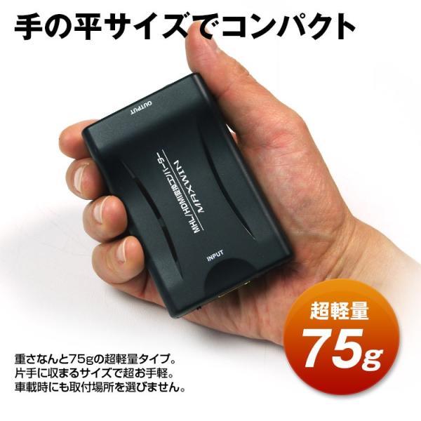 HDMI/MHL 変換 コンバーター インターナビ internavi 純正ナビ モニター RCA AV スマートフォン iPhone アンドロイド Android Xperia Galaxy|f-innovation|06