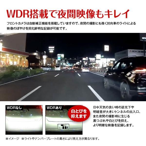 ドライブレコーダー 前後 2カメラ 前後同時録画 QHD 1440P フルHD 1080P 200万画素 F1.8 SONY センサー ジェスチャー操作|f-innovation|05