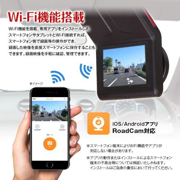 ドライブレコーダー 前後 2カメラ 前後同時録画 QHD 1440P フルHD 1080P 200万画素 F1.8 SONY センサー ジェスチャー操作|f-innovation|06