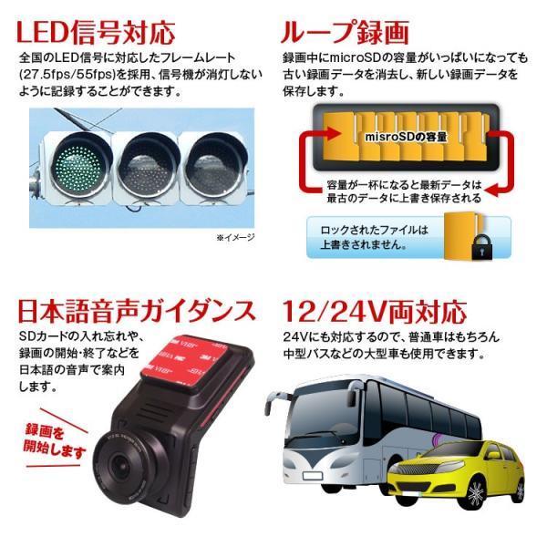 ドライブレコーダー 前後 2カメラ 前後同時録画 QHD 1440P フルHD 1080P 200万画素 F1.8 SONY センサー ジェスチャー操作|f-innovation|09