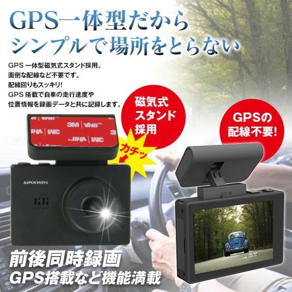 ドライブレコーダー 前後 2880×2160 超高画質 前後1080P 前後録画 GPS搭載 2カメラ 自動補正 動体検知 駐車監視|f-innovation|02