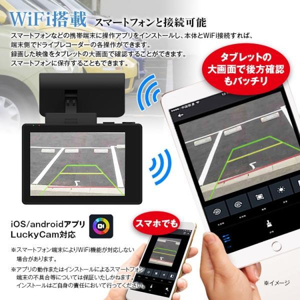ドライブレコーダー 前後 2880×2160 超高画質 前後1080P 前後録画 GPS搭載 2カメラ 自動補正 動体検知 駐車監視|f-innovation|11