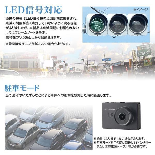 ドライブレコーダー 前後 2880×2160 超高画質 前後1080P 前後録画 GPS搭載 2カメラ 自動補正 動体検知 駐車監視|f-innovation|13