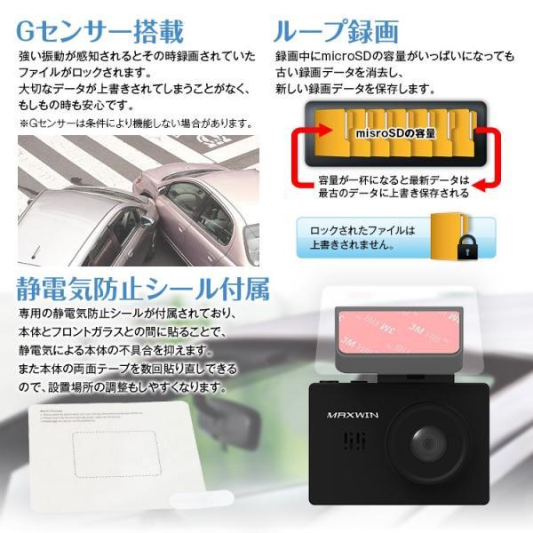 ドライブレコーダー 前後 2880×2160 超高画質 前後1080P 前後録画 GPS搭載 2カメラ 自動補正 動体検知 駐車監視|f-innovation|14