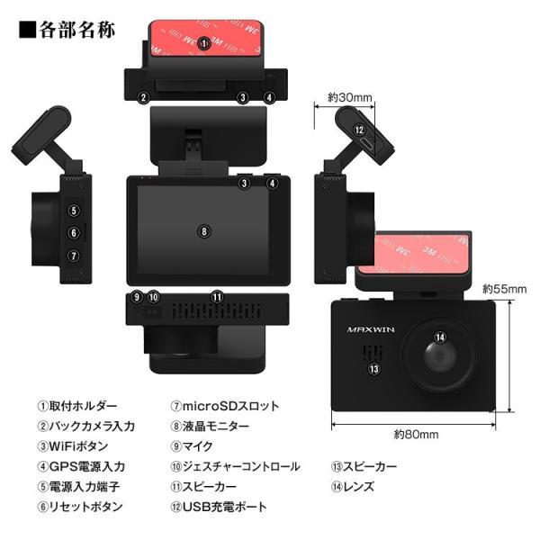 ドライブレコーダー 前後 2880×2160 超高画質 前後1080P 前後録画 GPS搭載 2カメラ 自動補正 動体検知 駐車監視|f-innovation|15