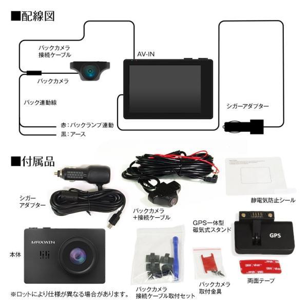 ドライブレコーダー 前後 2880×2160 超高画質 前後1080P 前後録画 GPS搭載 2カメラ 自動補正 動体検知 駐車監視|f-innovation|16