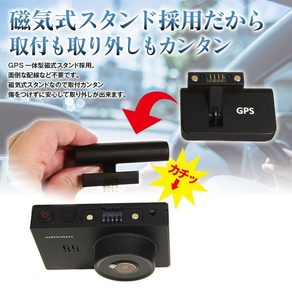 ドライブレコーダー 前後 2880×2160 超高画質 前後1080P 前後録画 GPS搭載 2カメラ 自動補正 動体検知 駐車監視|f-innovation|03