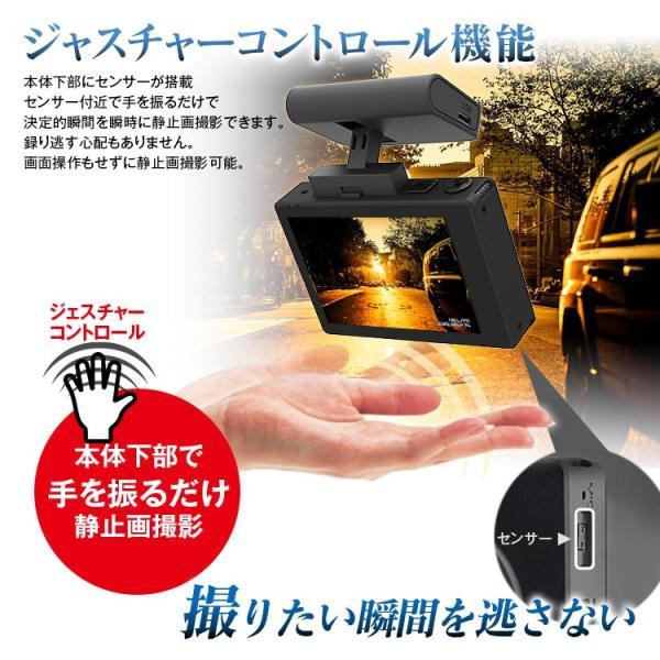 ドライブレコーダー 前後 2880×2160 超高画質 前後1080P 前後録画 GPS搭載 2カメラ 自動補正 動体検知 駐車監視|f-innovation|04