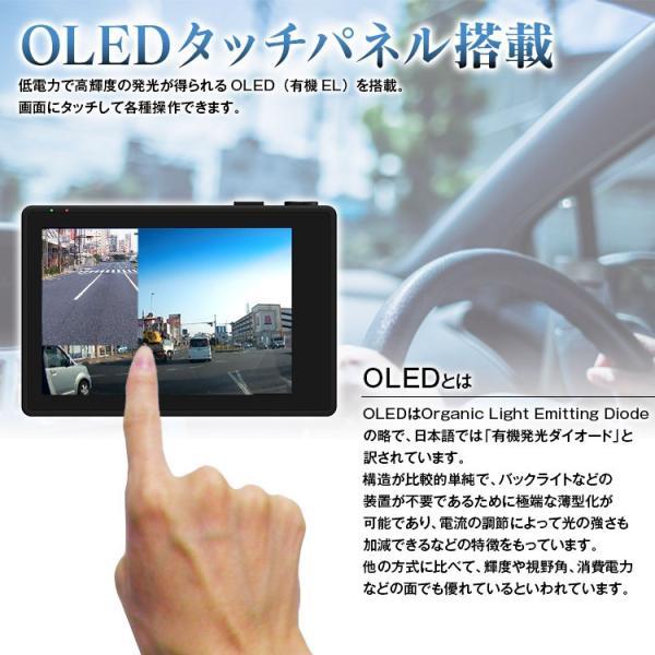 ドライブレコーダー 前後 2880×2160 超高画質 前後1080P 前後録画 GPS搭載 2カメラ 自動補正 動体検知 駐車監視|f-innovation|05