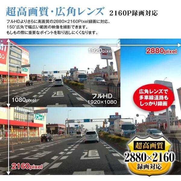 ドライブレコーダー 前後 2880×2160 超高画質 前後1080P 前後録画 GPS搭載 2カメラ 自動補正 動体検知 駐車監視|f-innovation|06