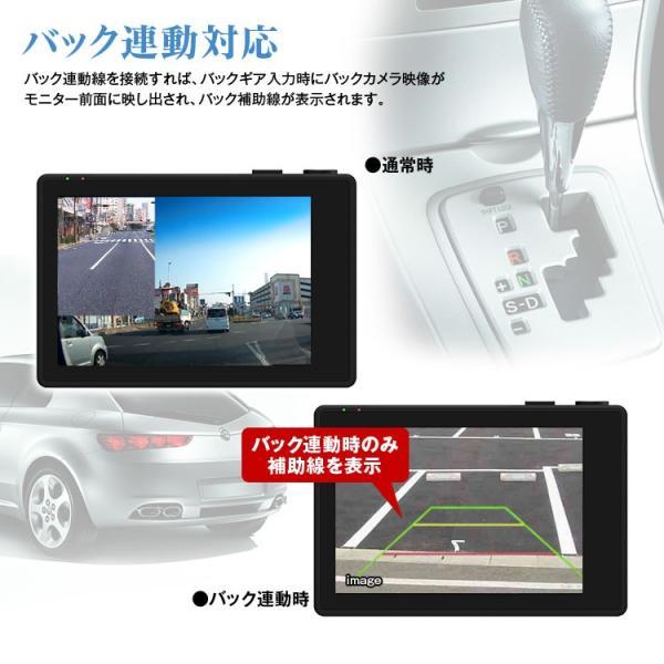ドライブレコーダー 前後 2880×2160 超高画質 前後1080P 前後録画 GPS搭載 2カメラ 自動補正 動体検知 駐車監視|f-innovation|09
