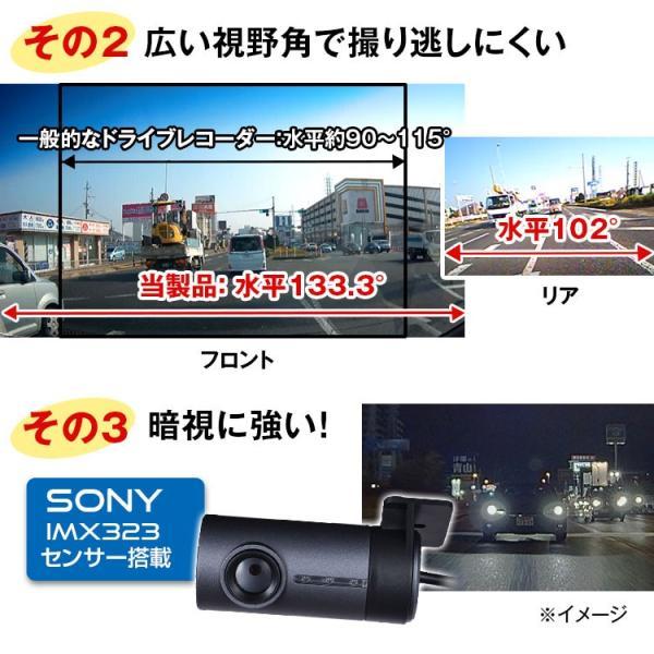 ドライブレコーダー 前後 2カメラ 超高画質 WDR 2160P GPS 400万画素 FullHD 同時録画 LED信号機対応 バックカメラ|f-innovation|05