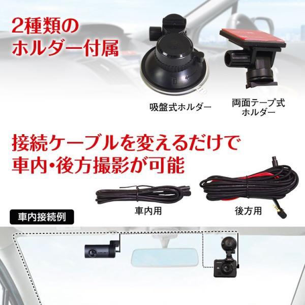 ドライブレコーダー 前後 2カメラ 超高画質 WDR 2160P GPS 400万画素 FullHD 同時録画 LED信号機対応 バックカメラ|f-innovation|06