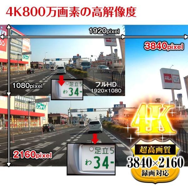 ドライブレコーダー 前後 2カメラ 超高画質 WDR 2160P GPS 400万画素 FullHD 同時録画 LED信号機対応 バックカメラ|f-innovation|07