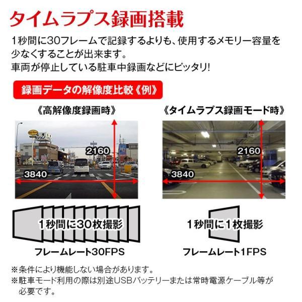 ドライブレコーダー 前後 2カメラ 超高画質 WDR 2160P GPS 400万画素 FullHD 同時録画 LED信号機対応 バックカメラ|f-innovation|08